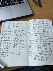 Languages I'm studying